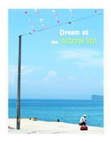 Dream at Aegean Sea by Xingz