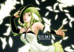 Camellia Vocaloid