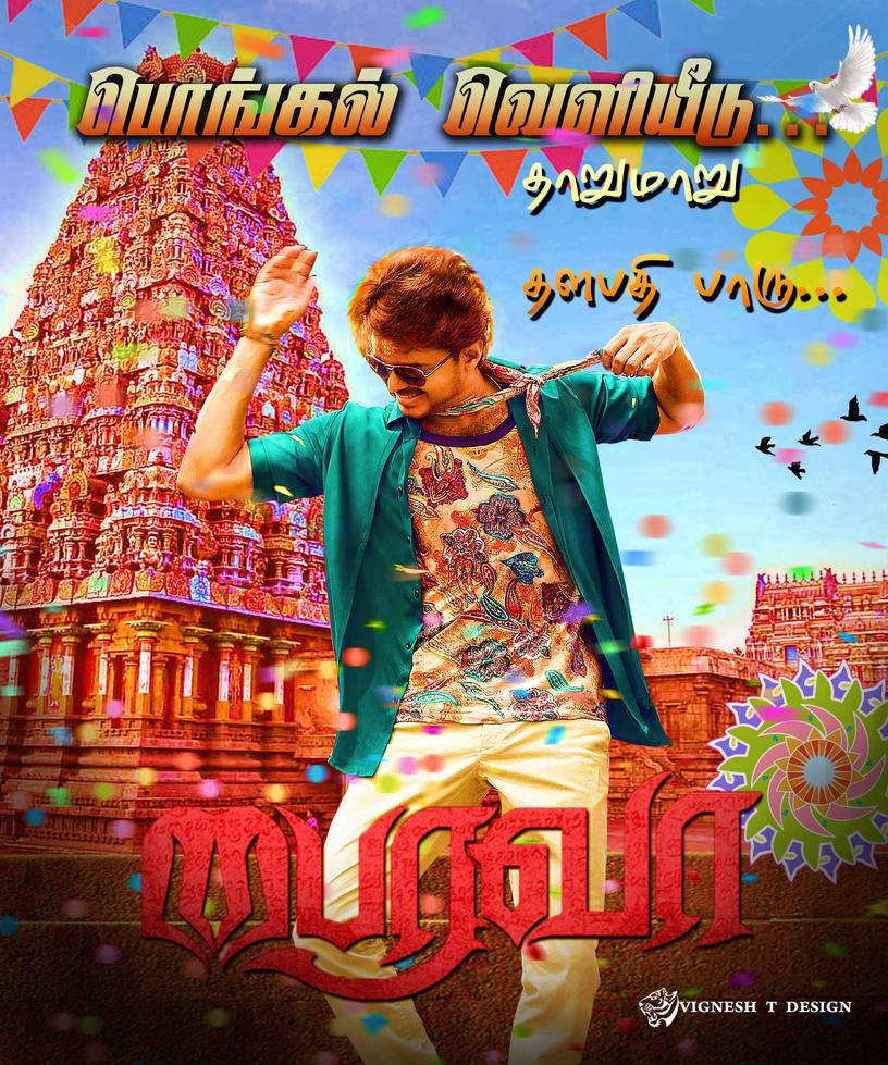 Poster design hd - Bairavaa Hd Poster By Vigneshtdesign