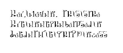 The Hylian Language By Evan12333 On Deviantart