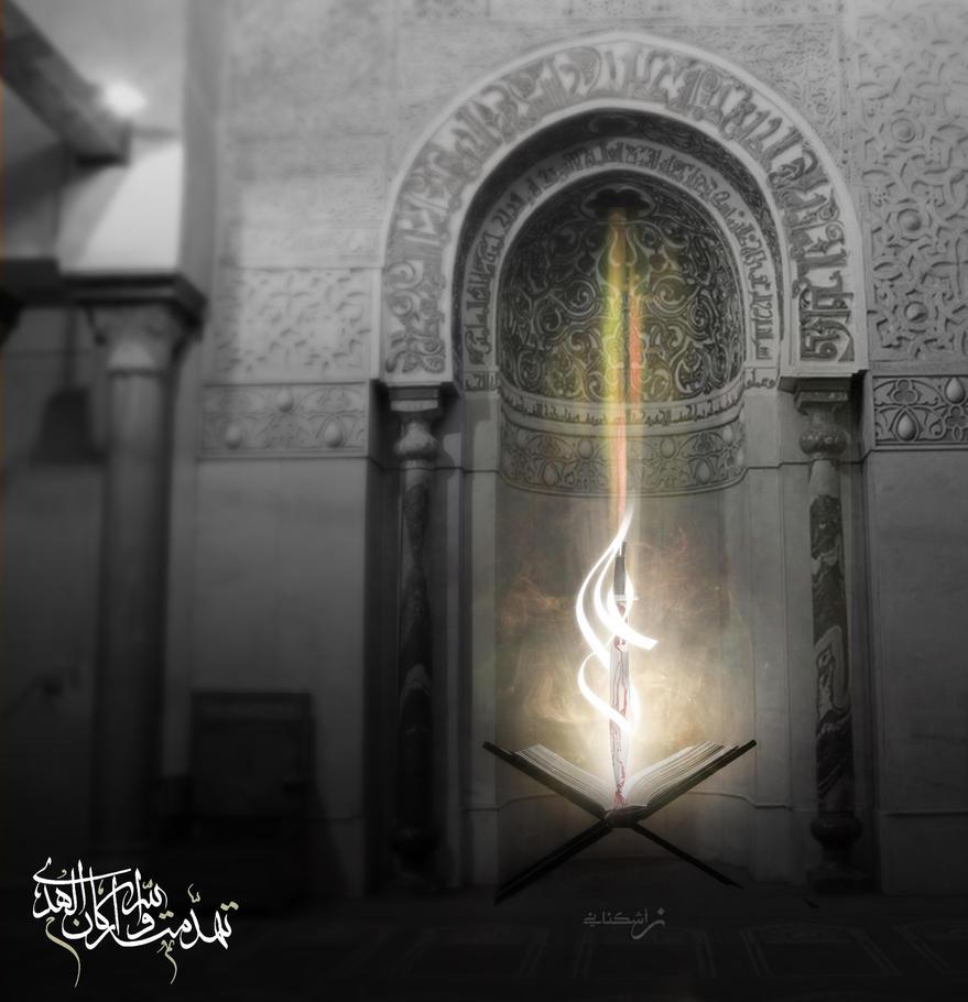 Quraan by 9Ashknani
