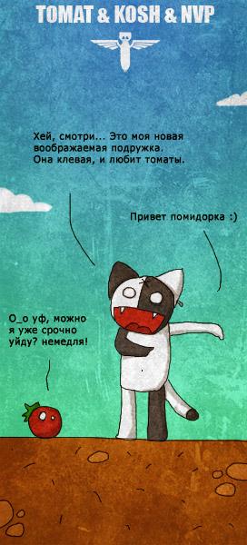 http://fc08.deviantart.net/fs50/f/2009/334/0/4/kosh_20_by_masacrar.jpg