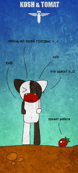 http://fc02.deviantart.net/fs50/f/2009/338/e/a/kosh_22_by_masacrar.jpg