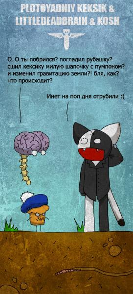 http://fc08.deviantart.net/fs71/f/2009/344/1/7/kosh_25_by_masacrar.jpg
