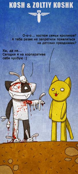 http://fc00.deviantart.net/fs70/f/2009/355/2/8/kosh_29_by_masacrar.jpg