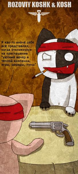 kosh_36 by masacrar