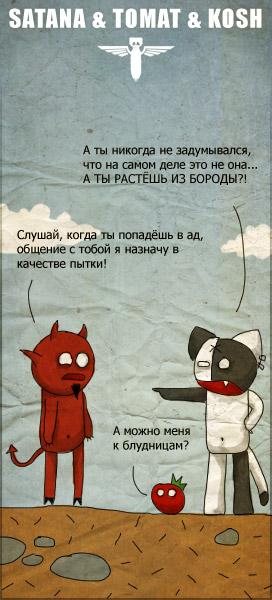 http://fc04.deviantart.net/fs71/f/2010/293/6/e/kosh_59_by_masacrar-d315rem.jpg