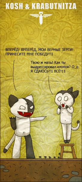 http://fc08.deviantart.net/fs70/f/2010/294/f/4/kosh_60_by_masacrar-d317u18.jpg