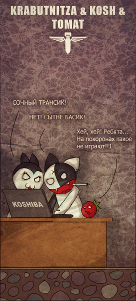 kosh_74 by masacrar