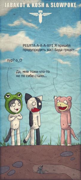 http://fc05.deviantart.net/fs70/f/2011/179/0/6/kosh_98_by_masacrar-d3k8vmc.jpg