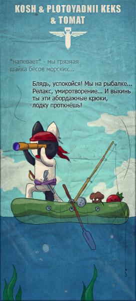 http://fc04.deviantart.net/fs71/f/2011/217/5/8/kosh_102_by_masacrar-d45ijph.jpg