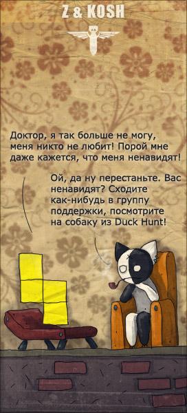 http://fc05.deviantart.net/fs70/f/2011/356/0/9/kosh_109_by_masacrar-d4junk2.jpg