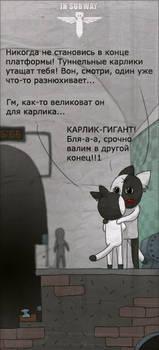 kosh_117