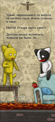 kosh_119