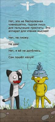 kosh_120