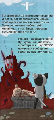 kosh_122