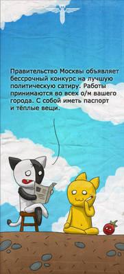 kosh_124