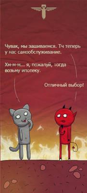 kosh_125