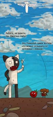 kosh_128