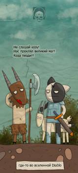 Kosh_130