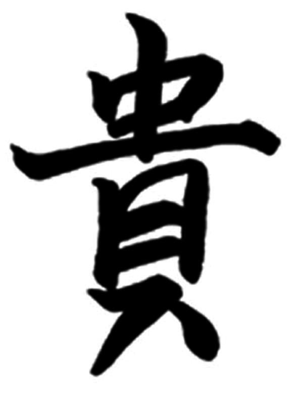 honor kanji by bexika