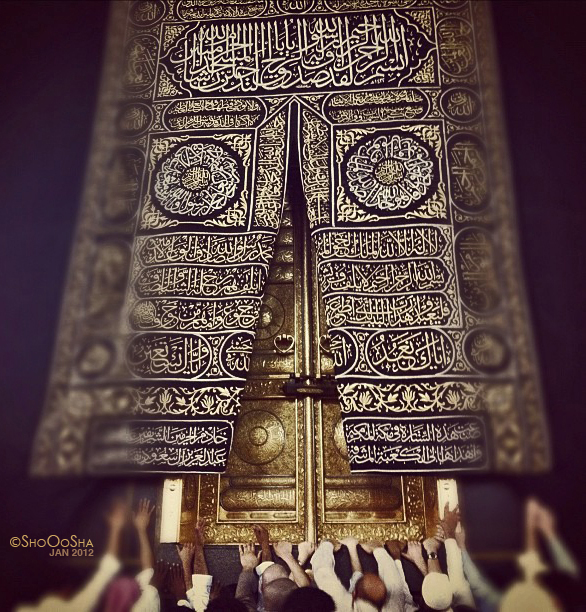 Makkah by ShoOoSha
