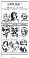 Bucky in different style