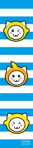 Shinigami Soiree Fruit Hat Cats Bookmark by ShinigamiSoiree