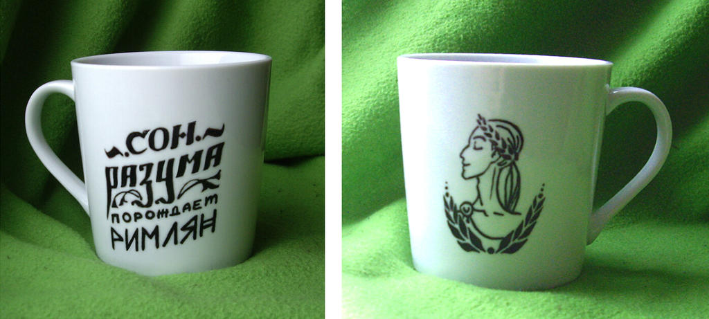 Cup with portrait of the addressee by tin-sulwen