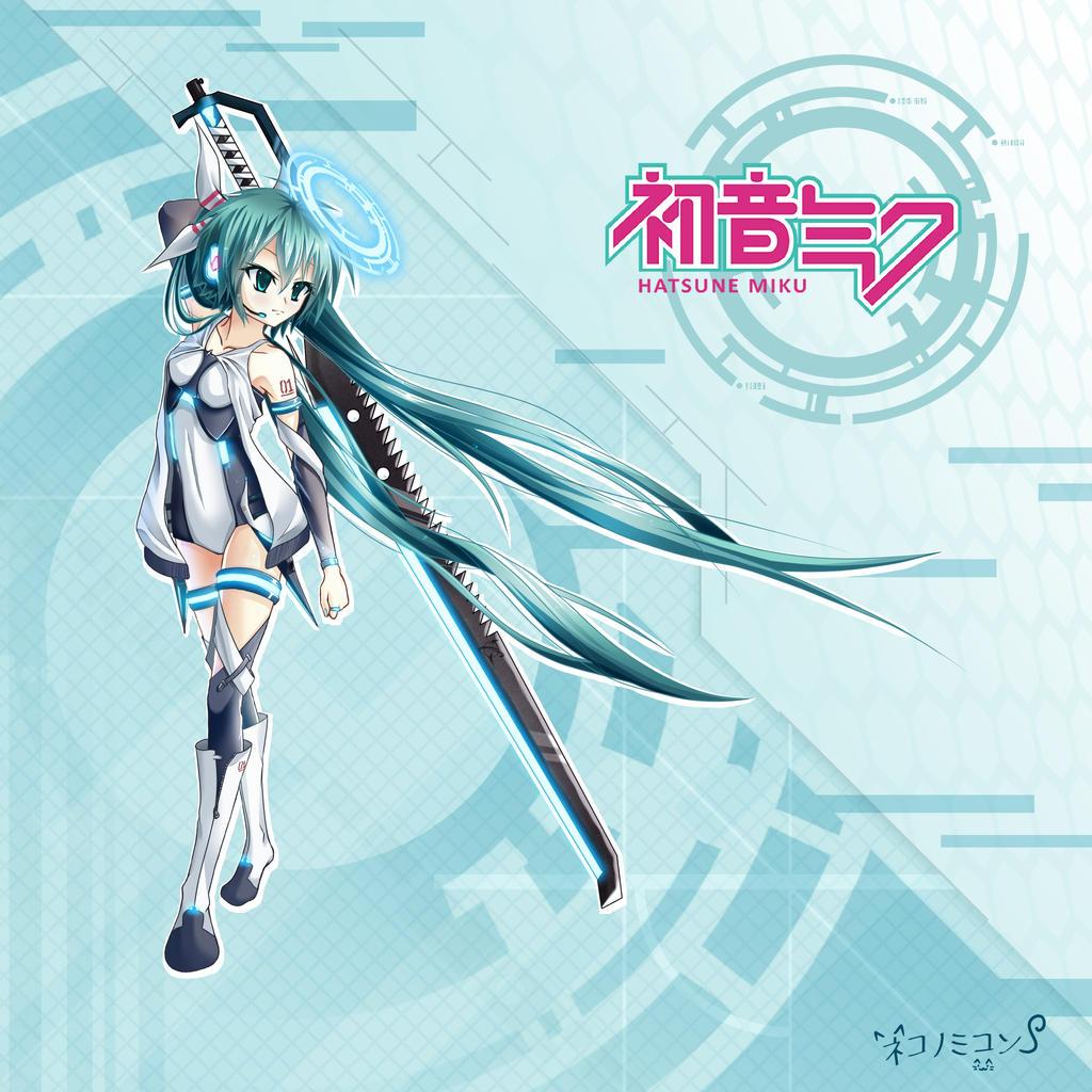 Anime Manga Covers: Album Cover By Nek0n0mic0n On DeviantArt