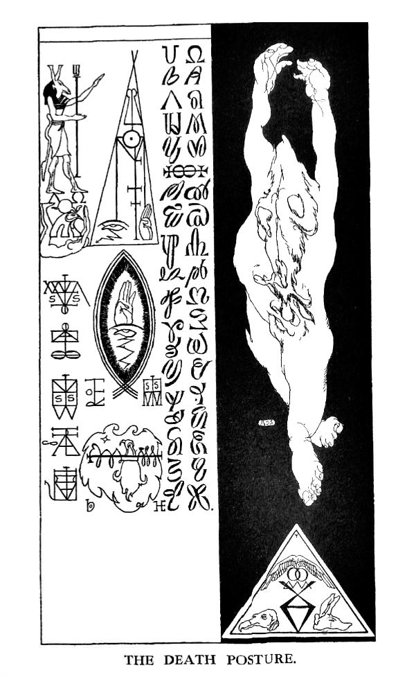 the_death_posture_by_austinosmanspare.jp