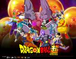 Poster 1 Dragon Ball Super