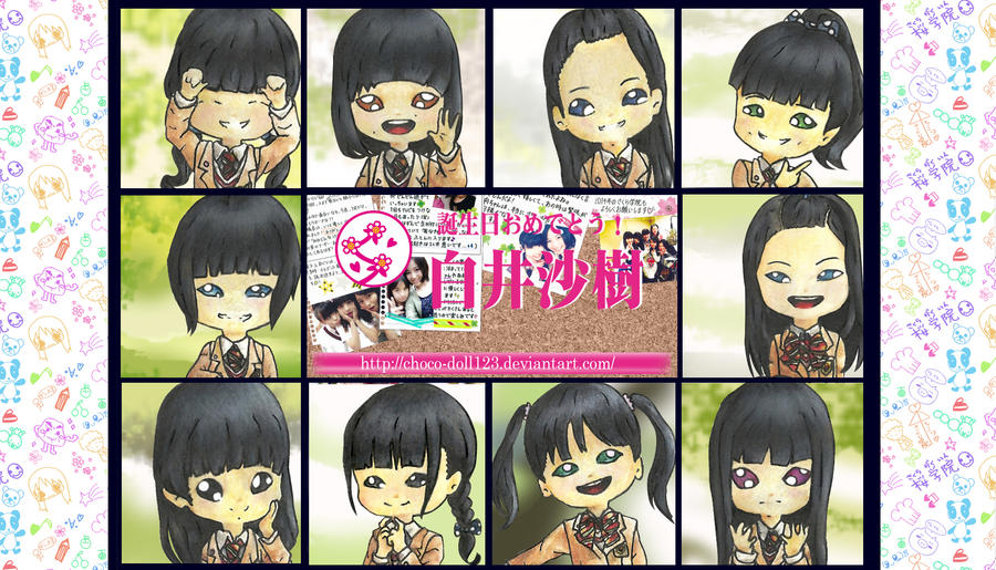Sakura Gakuin: Shirai Saki by Choco-Doll123