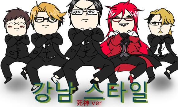 http://fc05.deviantart.net/fs71/f/2012/221/b/3/shinigami_gangnam_style_by_shieruchann-d5afra1.jpg