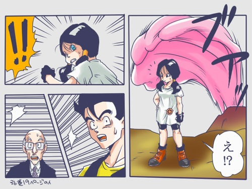 Hentai videl with buu
