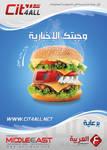 News idea Advertising 4Cit4all