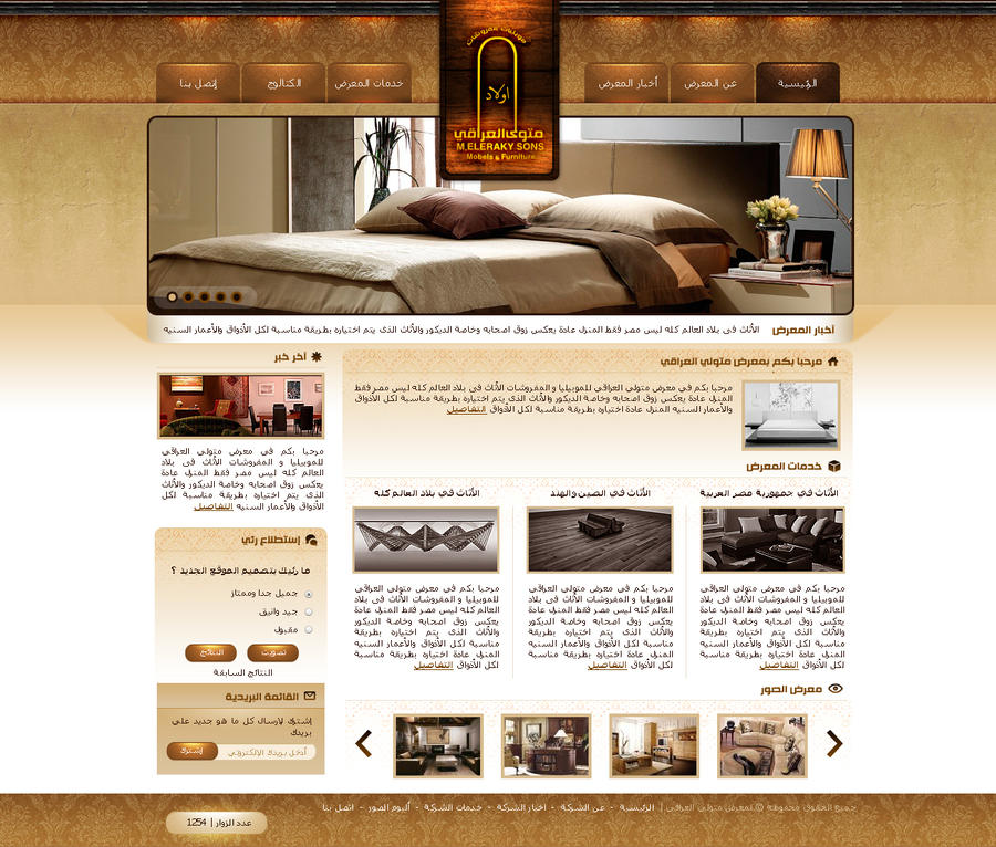 Furniture Website Design Alluring Furniture Website Designahmedelzahra On Deviantart Decorating Inspiration