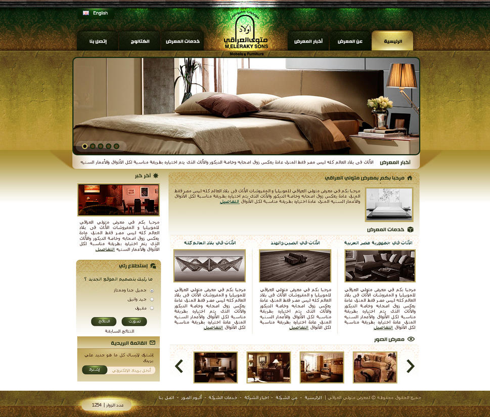 Furniture Website Design Op2 By Ahmedelzahra ...