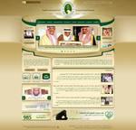 GIP Saudi Arabia Web Design