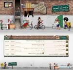 7aret elmasreen Forum Design