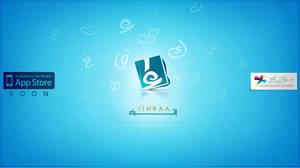Ithraa Logo design by ahmedelzahra