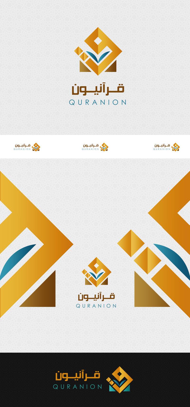 Quranion islamic Logo Design