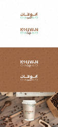 Kouvan Cafe Arabic Creative Logo by ahmedelzahra
