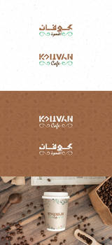 Kouvan Cafe Arabic Creative Logo
