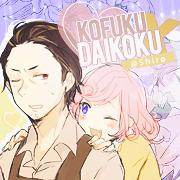 KofukuxDaikoku by HanonEvans