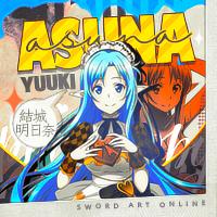 [Avatar] Asuna by HanonEvans