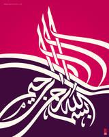 Bismillah by sinan