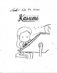 Kasumi ~ Just Sit and Stare