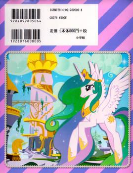 MLP Manga Back Cover (Spanish)