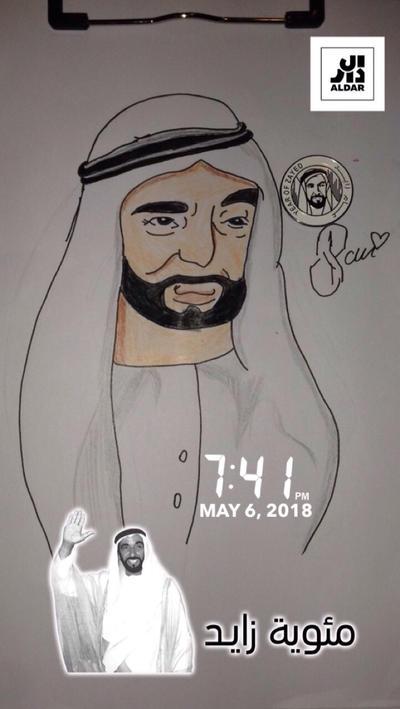 Celebrating zayed's 100th birth anniversary  by iisamxarts22
